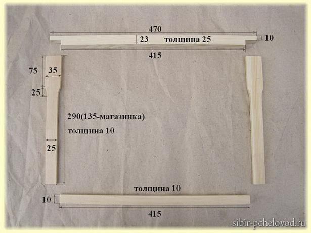 чертеж и размеры дадановской рамки для улья